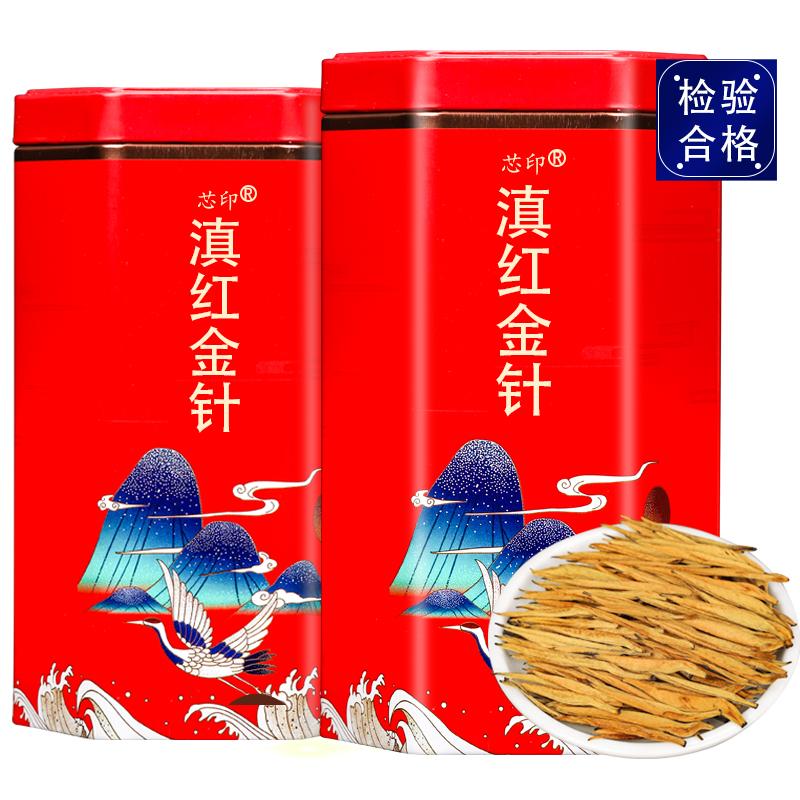 云南滇红特级2021新茶滇红大金针凤庆古树红茶