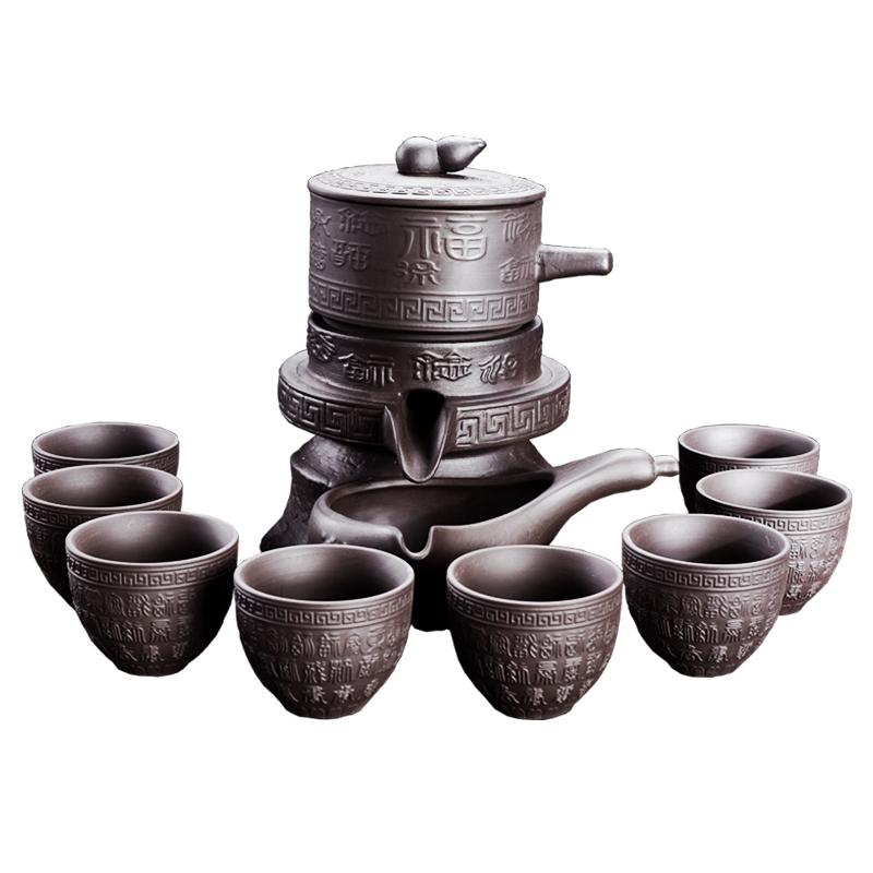 懒人茶具套装家用时来运转石磨小套泡茶壶功夫紫砂茶杯