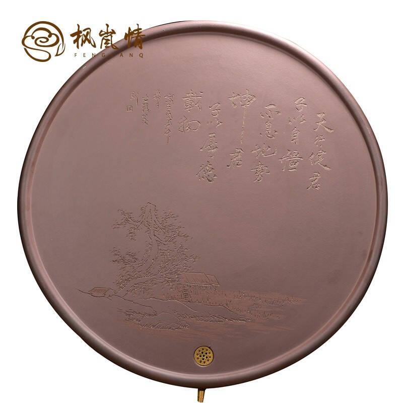 枫岚情纯手工圆形山水图排水式紫砂茶盘