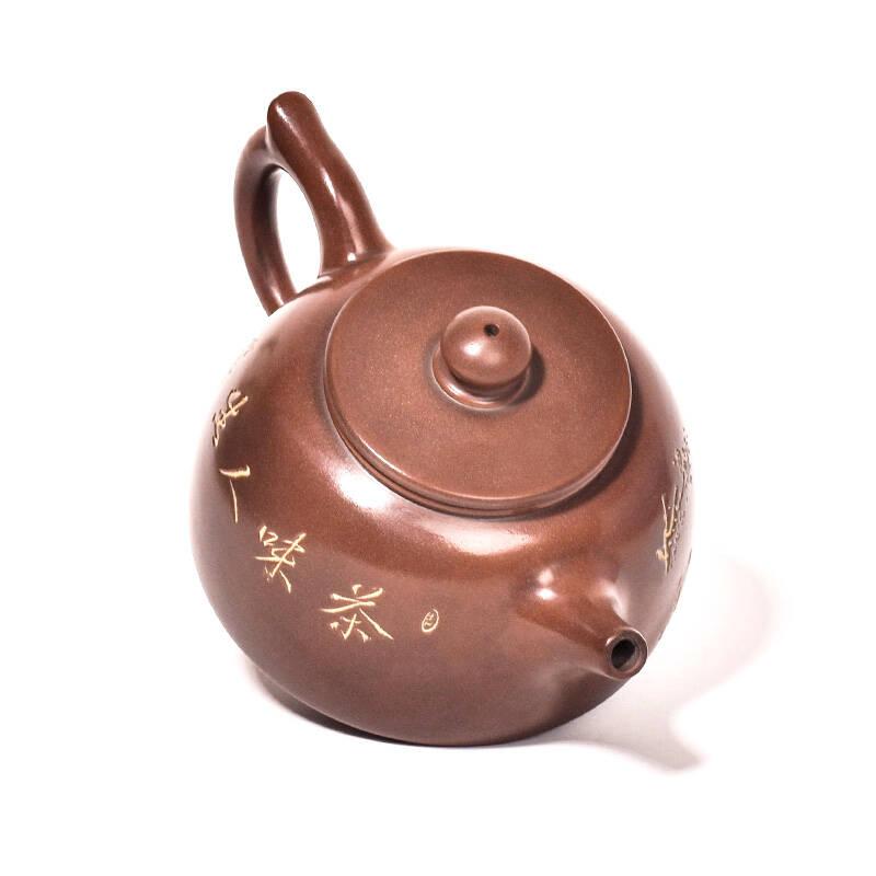 紫烟坭兴陶纯手工功夫茶味人生茶壶