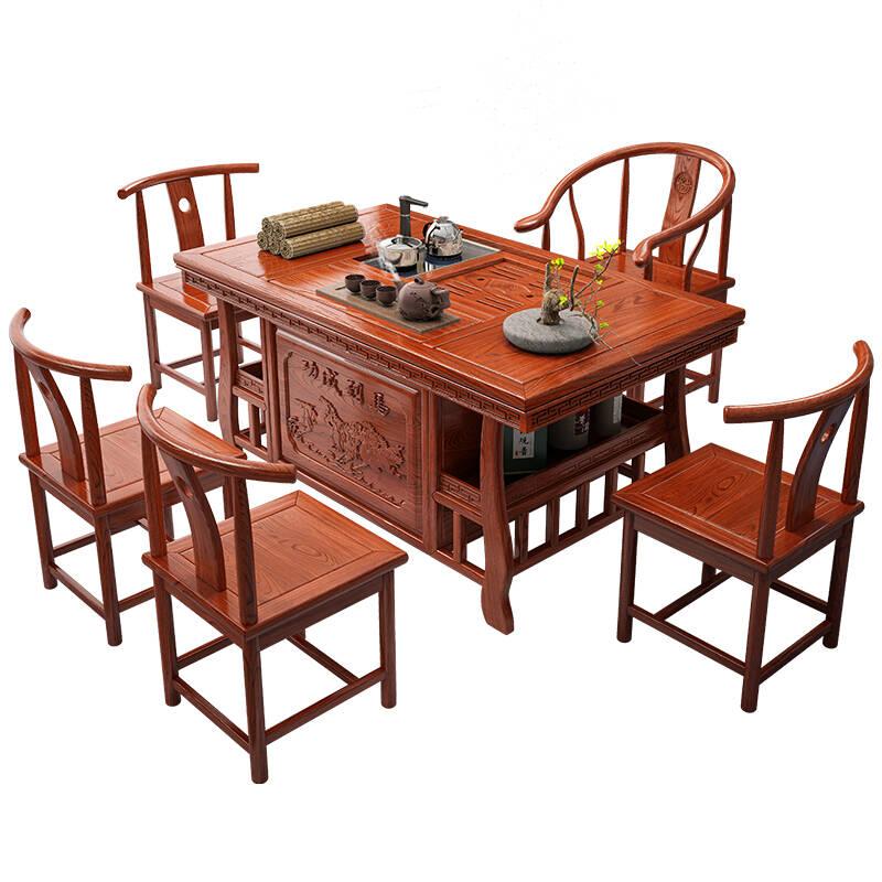 茶木人生中式功夫南榆木多功能茶桌椅组合