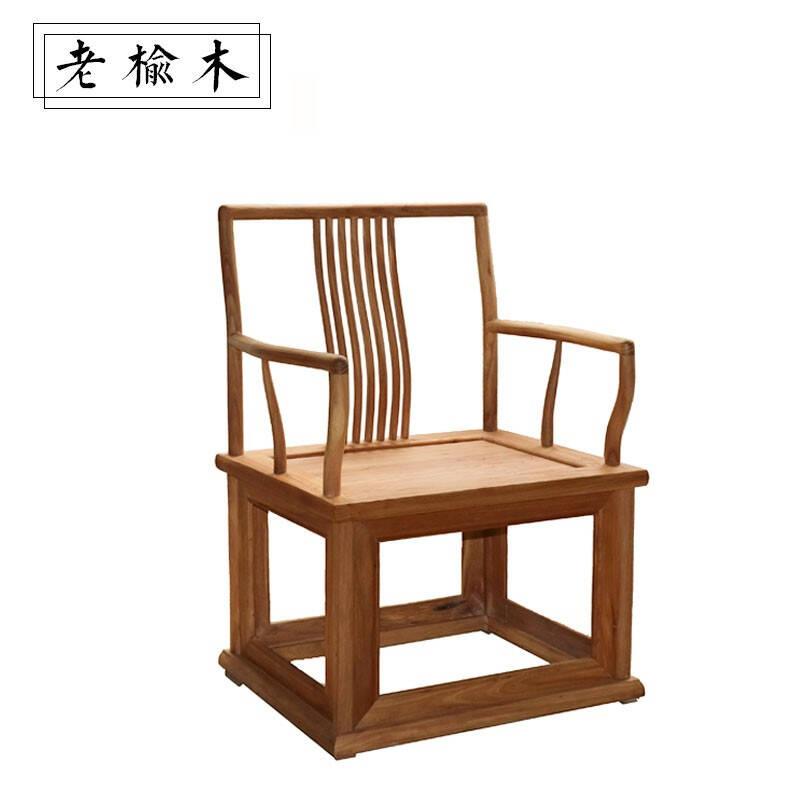 歆三明禅意新中式老榆木泡茶桌椅组合