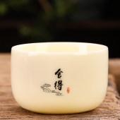 羊脂玉白瓷主人杯品茗杯单个茶盏家用陶瓷功夫小茶杯男女士单杯子