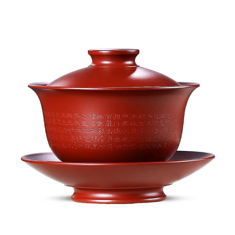 颐壶春原矿大红袍心经紫砂盖碗茶杯三才盖碗夫茶具