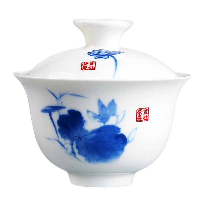 金灶(KAMJOVE) 青花瓷盖碗便携式旅行功夫茶具套装