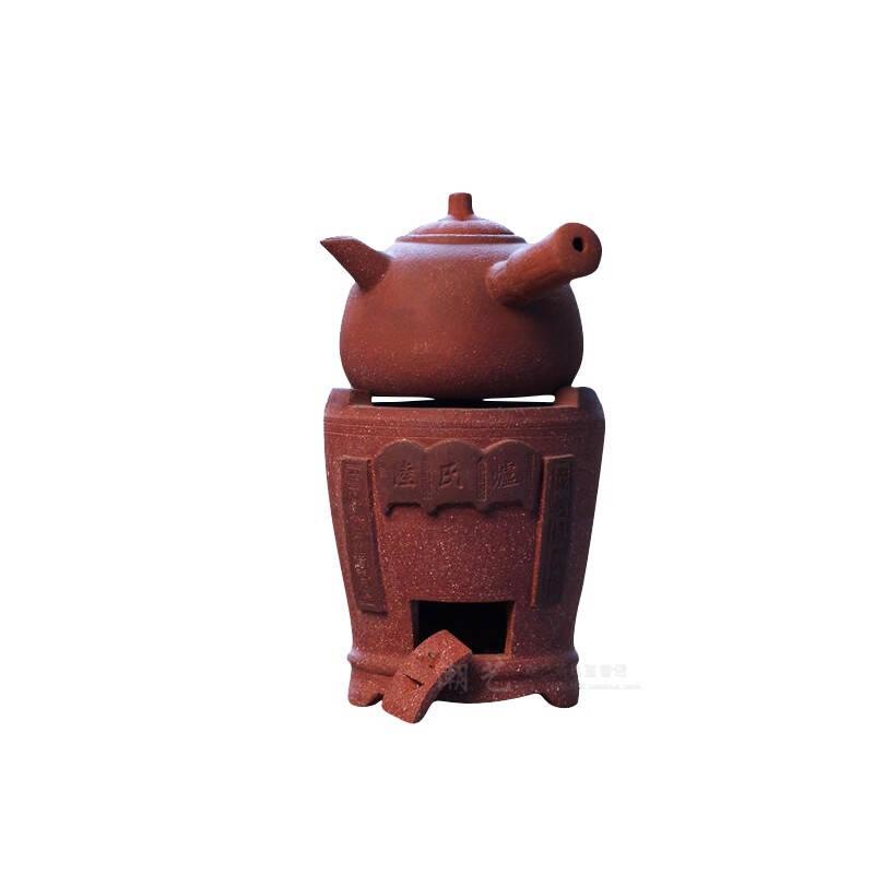 陆氏红泥炭炉煮茶炉橄榄果木炭烹茶风炉