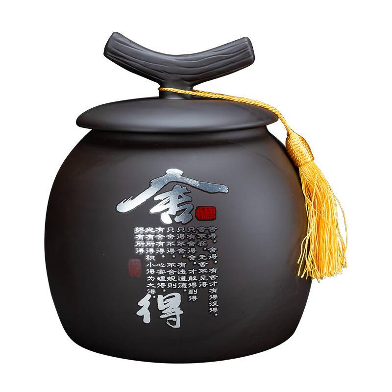 紫砂大号(将军罐)500g舍得陶瓷茶叶罐