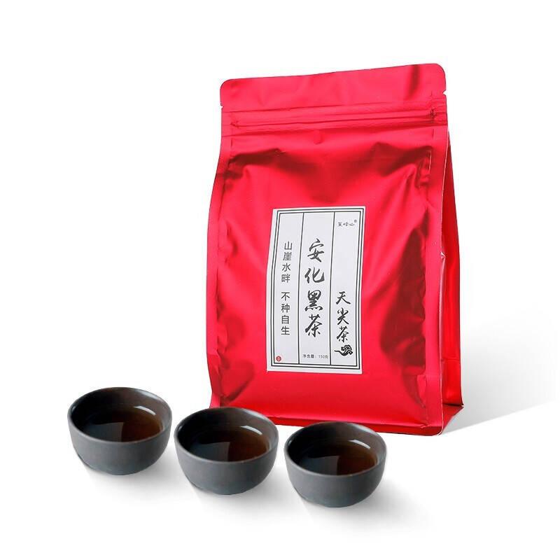 岽峰山茶叶安化黑茶天尖散茶