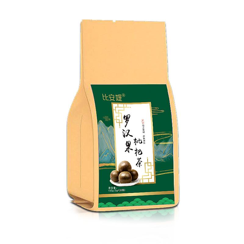比安媞罗汉果枇杷茶 特级决明子菊花茶