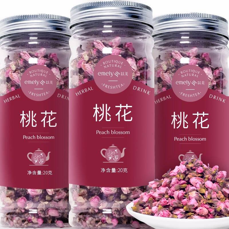 以美养生茶桃花茶(3罐) 特选新桃花干清泡水 无硫桃花瓣花苞初级农产品共60g