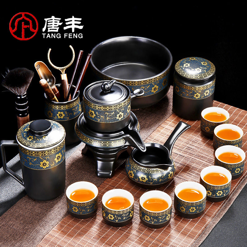 自动茶具套装家用客厅小套懒人石磨泡茶壶功夫茶杯办公冲茶神器
