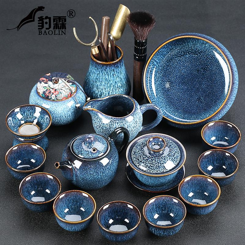高档建盏泡茶杯整套陶瓷家用工夫均瓷拉丝办公室会客功夫茶具套装