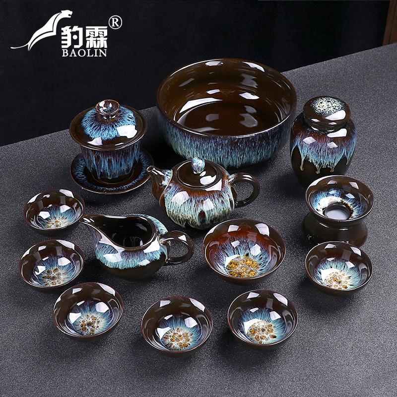 建盏茶杯陶瓷家用整套泡茶盏杯窑变茶壶简约茶碗办公功夫茶具套装