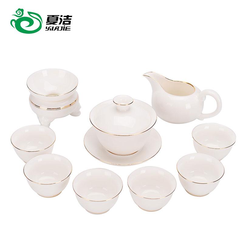 羊脂玉德化白瓷陶瓷功夫茶具套装家用泡茶杯办公室会客厅骨瓷盖碗