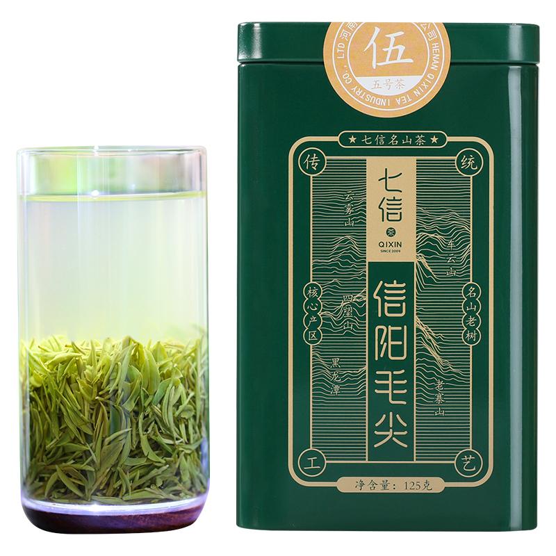 七信5号茶信阳毛尖黑龙潭芽叶明前特级绿茶125克